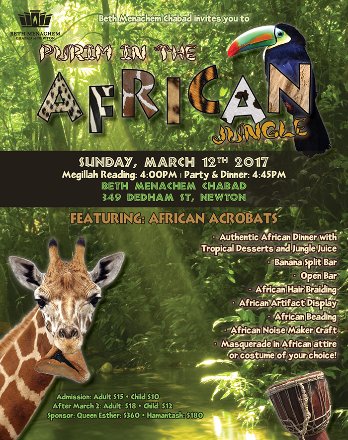 Purim In The African Jungle 03 12 17