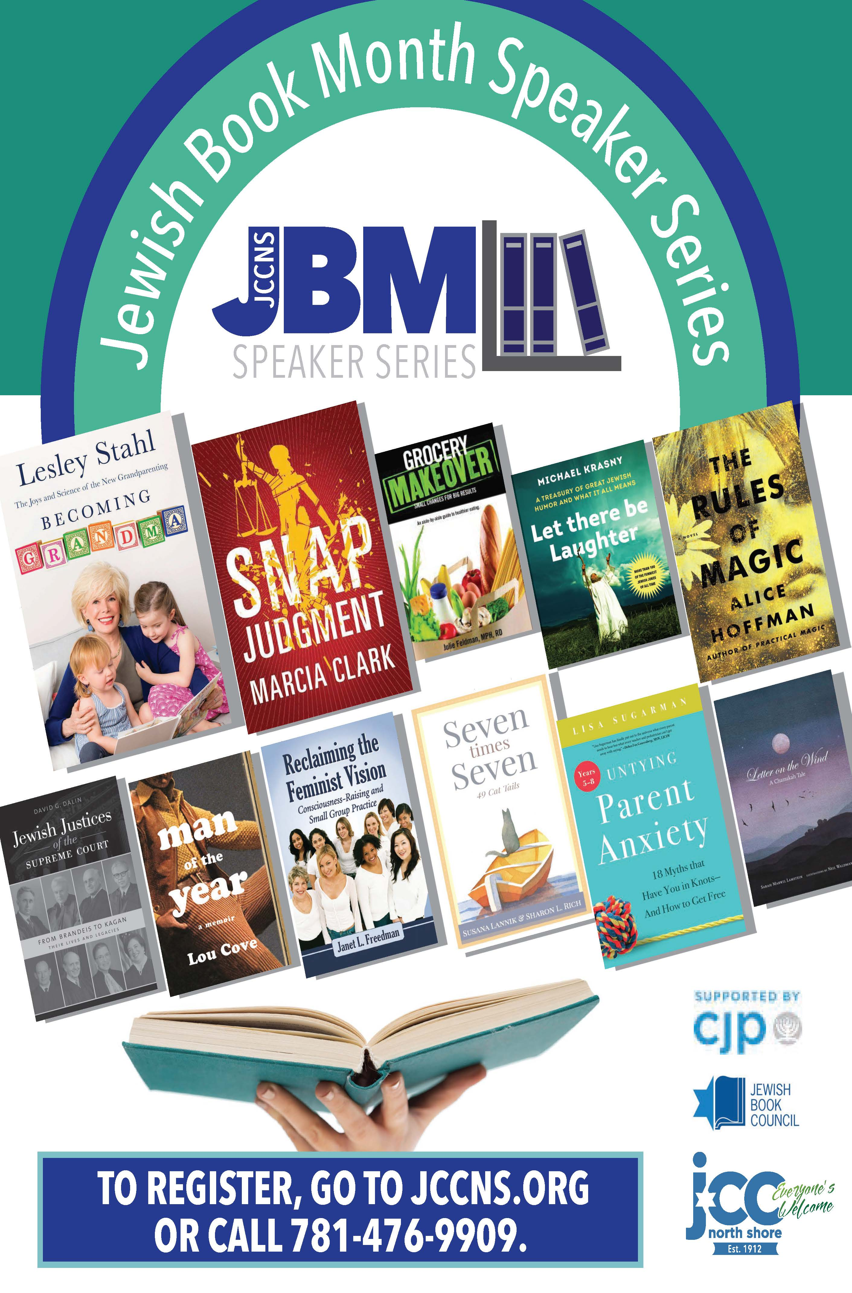 JCCNS Jewish Book Month - Marcia Clark [09/28/17]