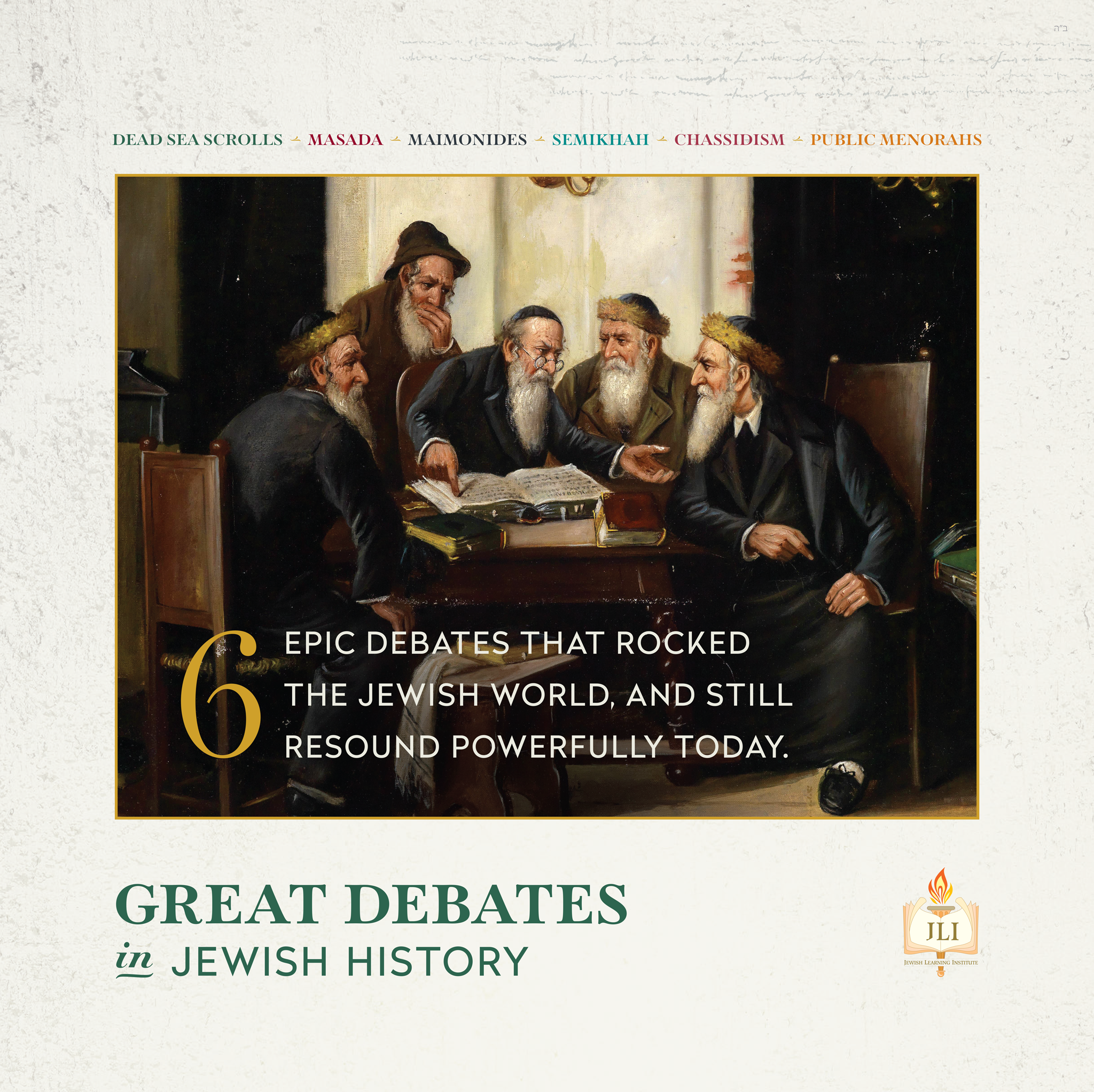 Image result for great jewish debates