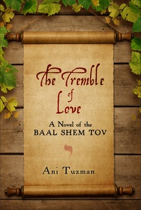 Tremble-of-love-cover-front_640x950