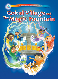 Magic_fountain_cover_flat_sm