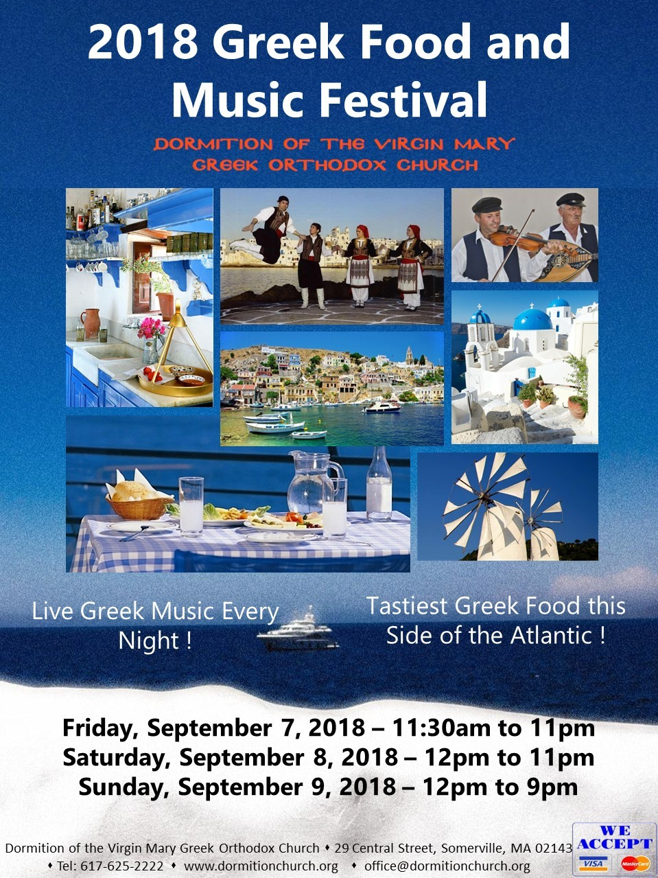 Greek Food & Music Festival [09/07/18]
