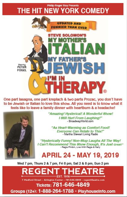 MY MOTHER'S ITALIAN, MY FATHER'S JEWISH & I'M IN THERAPY! [04/24/19]