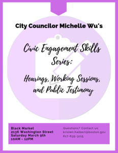 Civic_skills_hearings_flyer_(1)