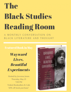 Black_studies_reading_room